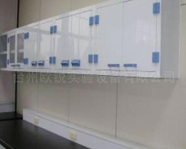 图片1pp吊柜