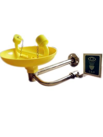 壁式紧急洗眼器(塑料盆)